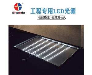 LED广告灯箱漫反射灯条