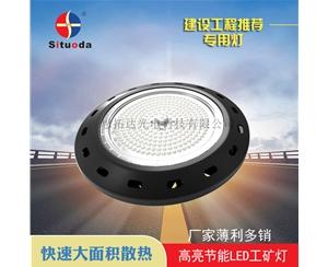 厂家直销LED UFO-01款工矿灯