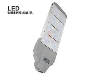 240W变形金钢模组路灯
