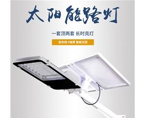 太阳能路灯-A4