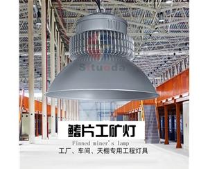 LED鳍片工矿灯-5