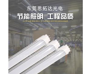厂家直销T8铝塑乐投网址