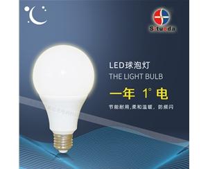 厂家直销LED节能球泡灯