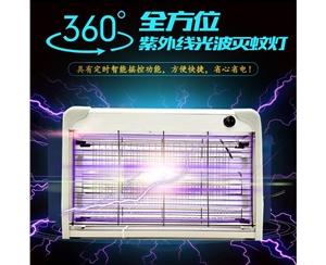 LED灭蚊灯