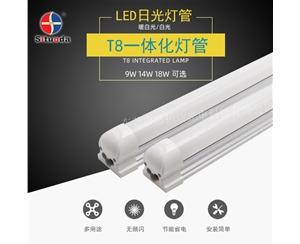 LED T8一体化乐投网址(0.6米9W)