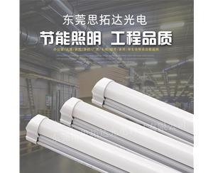 LED T8一体化乐投网址(0.9米14W)