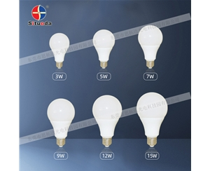 15W LED节能球泡灯