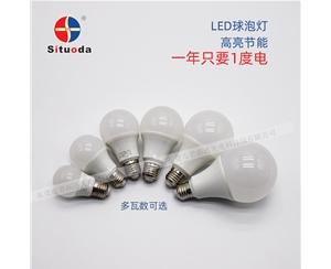 厂家直销LED球泡灯规格齐全