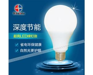 3W LED节能球泡灯