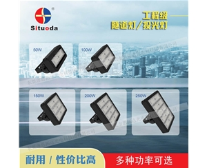 LED模组隧道灯批发定制
