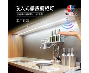 100cm嵌入式手扫感应橱柜灯