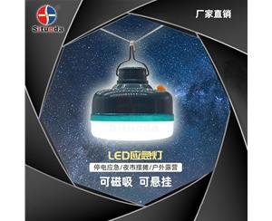 36W大号款LED应急灯