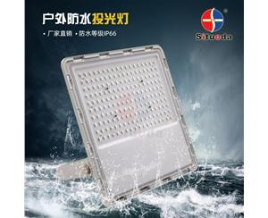 150W 200W led星光款投光灯