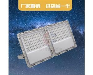 300W led星光款投光灯