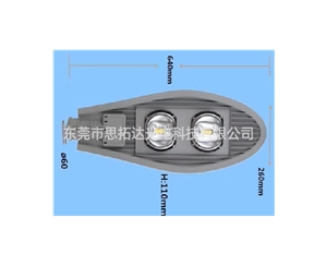 LED street lamp series-4-4