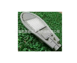 LED street lamp series-5
