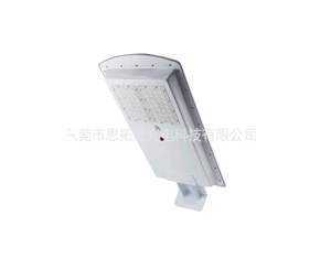 LED solar street lamp series2