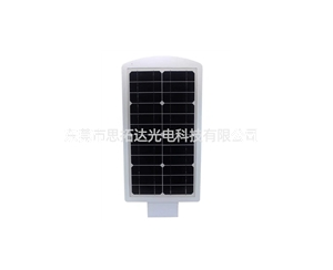 LED solar street lamp series3