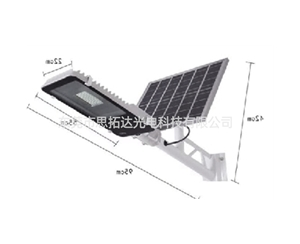 LED solar street lamp series6