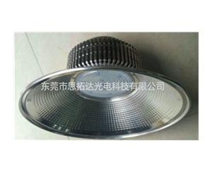 Led mining lamp1